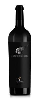 Picture of 2017 Antonio Manoel - 0,75L