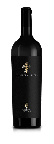 Picture of 2017 Philippe Villiers - 0,75L