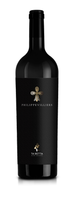 Picture of 2017 Philippe Villiers - 3L